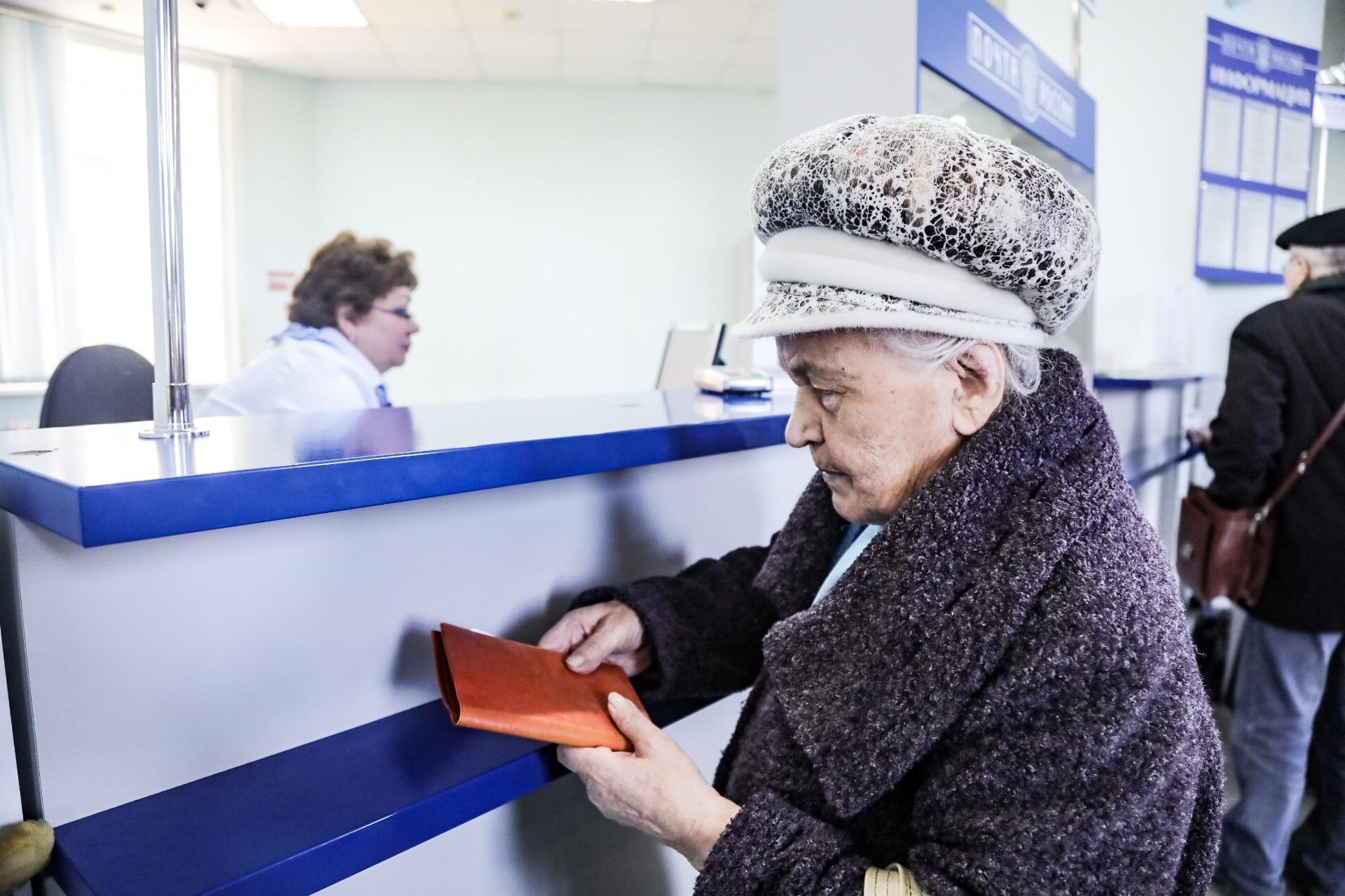 Россияне крайне недовольны проведенной пенсионной реформой