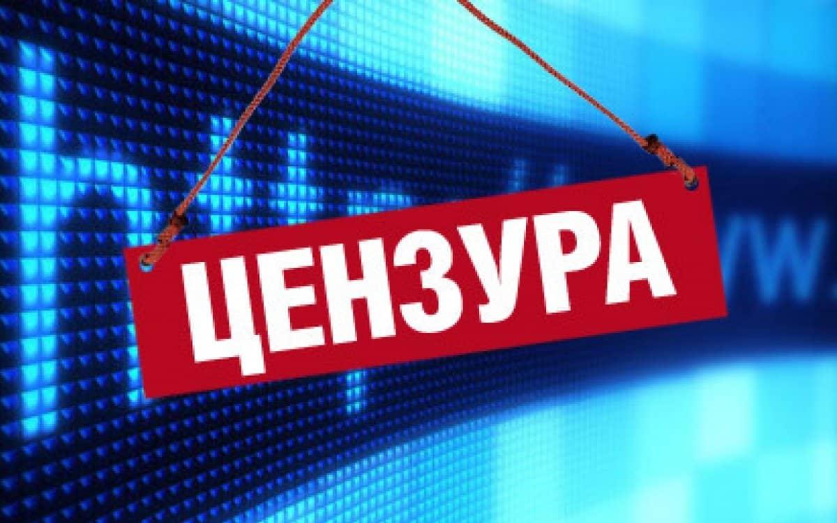Есть ли в России цензура: реальные примеры запретов в СМИ, кино и Интернете