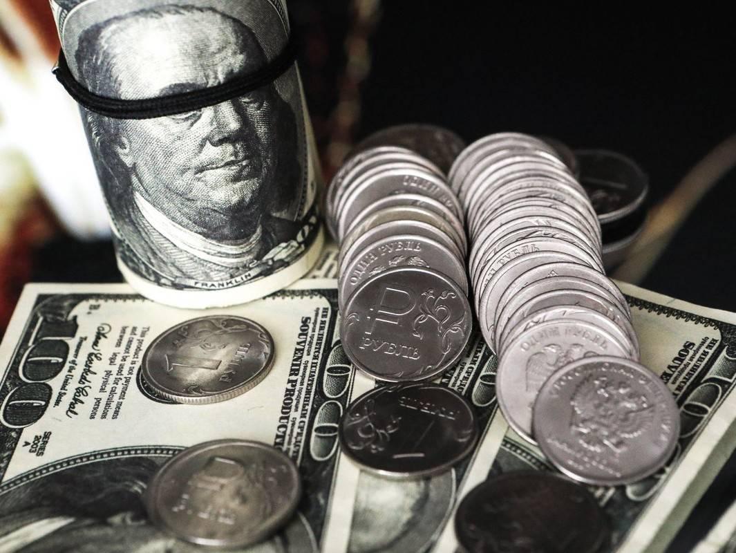 Курс доллара с 11 по 15 ноября 2019: прогнозы экспертов на неделю, таблица по дням