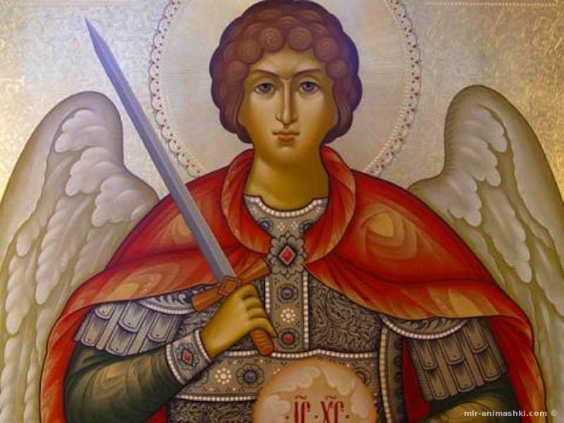 Какой церковный праздник сегодня 21 ноября 2019 чтят православные: Михайлов день отмечают 21.11.2019