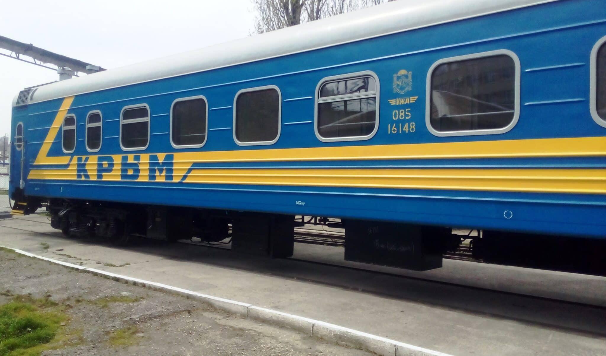 Цена билета из Москвы и Санкт-Петербурга в Крым на поезде