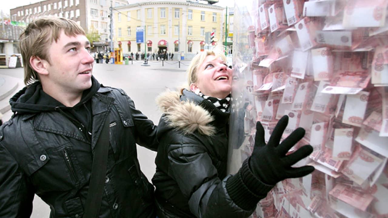 Средняя и минимальная зарплата в Москве в 2019 году