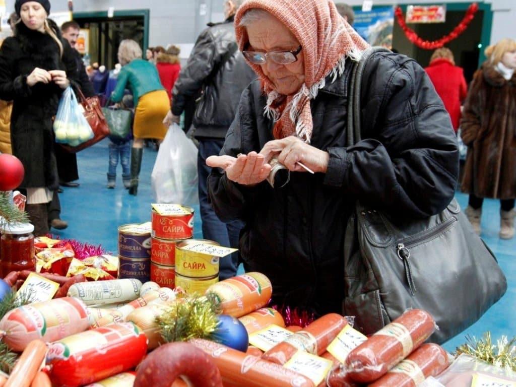 Как прожиточный минимум для российских пенсионеров изменяется от региона к региону