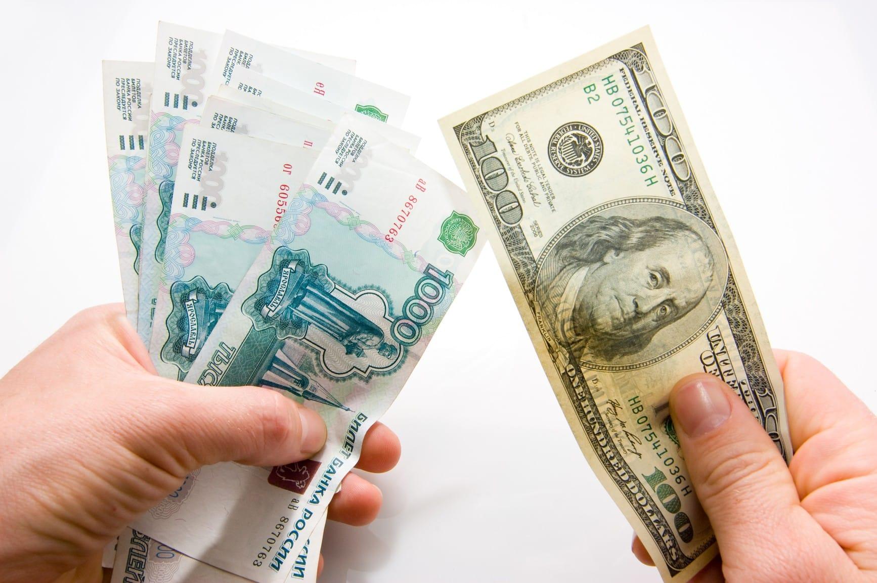 Декабрьские колебания курса доллара уже просчитаны экспертами