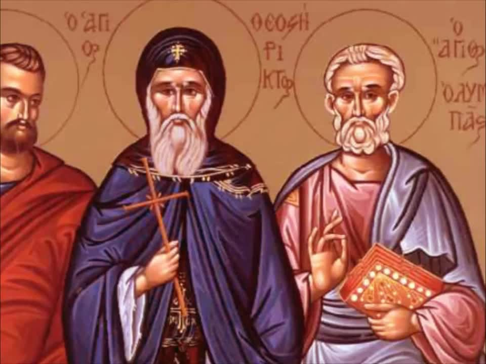 Какой церковный праздник сегодня 23 ноября 2019 чтят православные: Родион и Ераст отмечают 23.11.2019