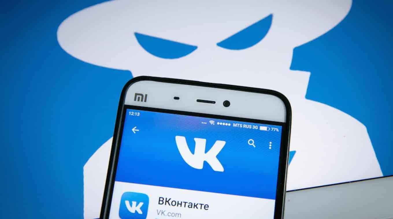 Зачем в ФСБ перехватывают переписки ВК: имеет ли эта служба право на чтение личной информации