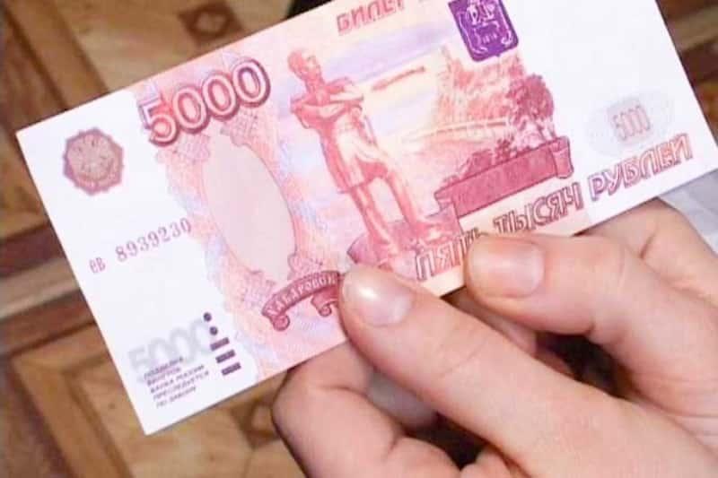 Выплата пенсионерам по 5 тыс. рублей в 2020 году: кому положена