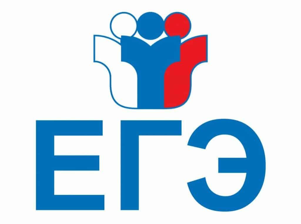Особенности проведения ЕГЭ 2020: изменения и сроки сдачи