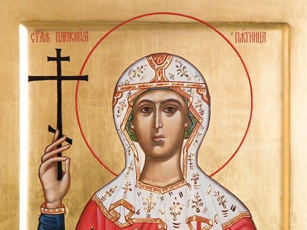 Какой церковный праздник сегодня 9 ноября 2020 чтят православные: Зарок на Параскеву отмечают 9.11.2020