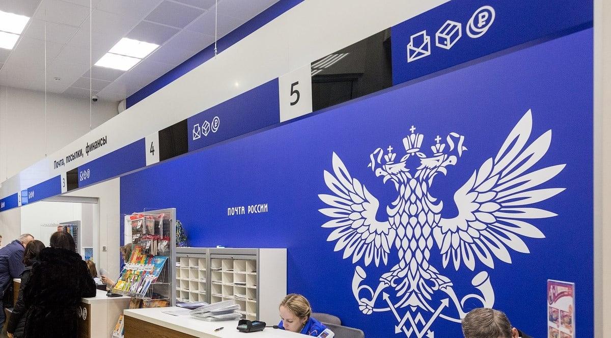 Почта России сообщила о сокращении сроков доставки посылок