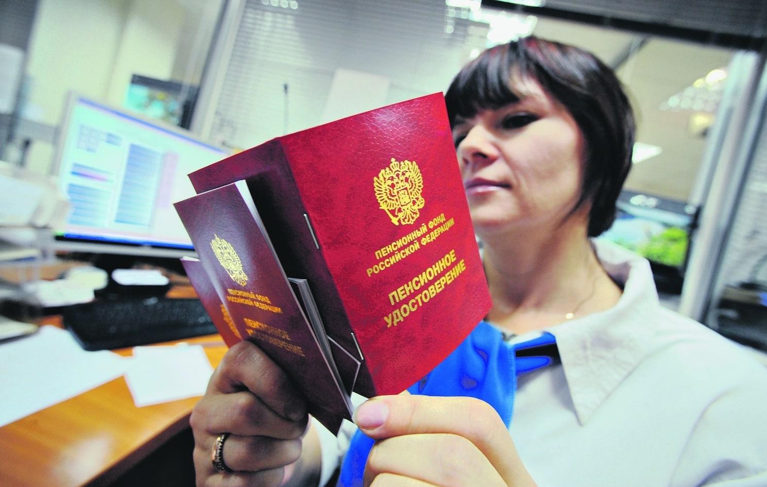 При какой зарплате в России пенсия не назначается?
