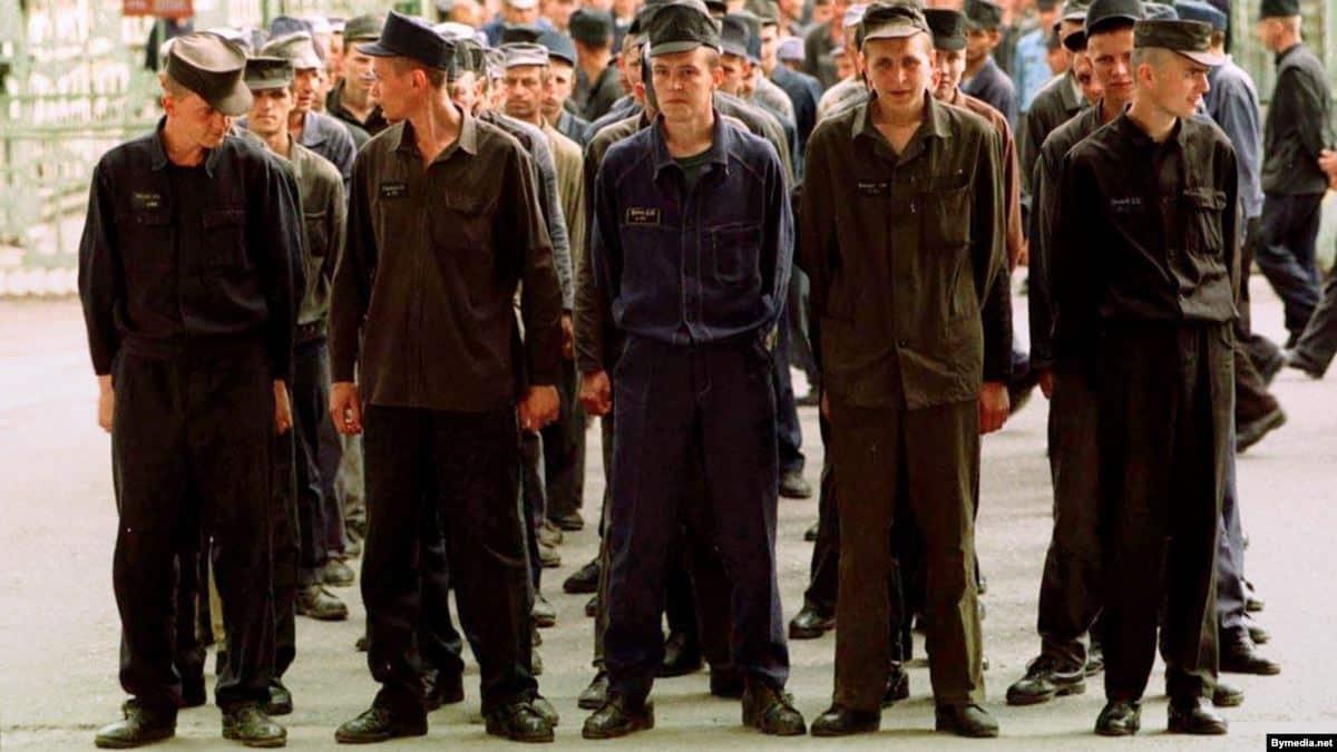 Вероятная амнистия в 2020 году: каких категорий заключенных она может коснуться?