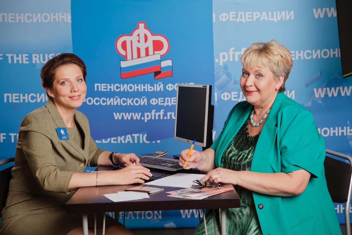 Новые правила для подсчета трудового стажа в России со следующего года