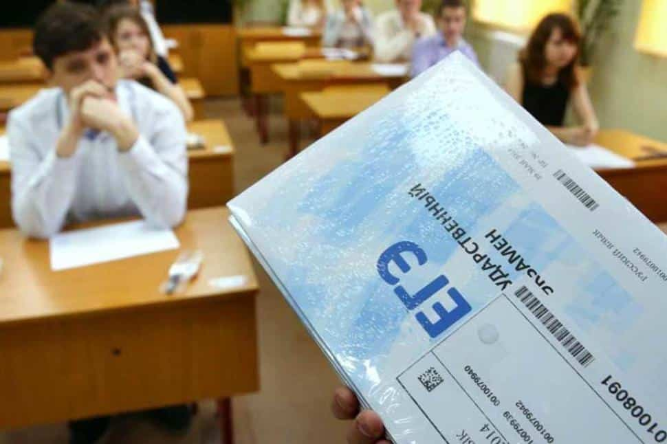 ЕГЭ в 2022 году: какие изменения появятся в экзамене, список изменений