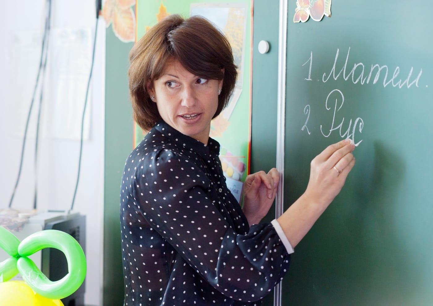Нищими назвали учителей в России, согласно данным проведённого опроса