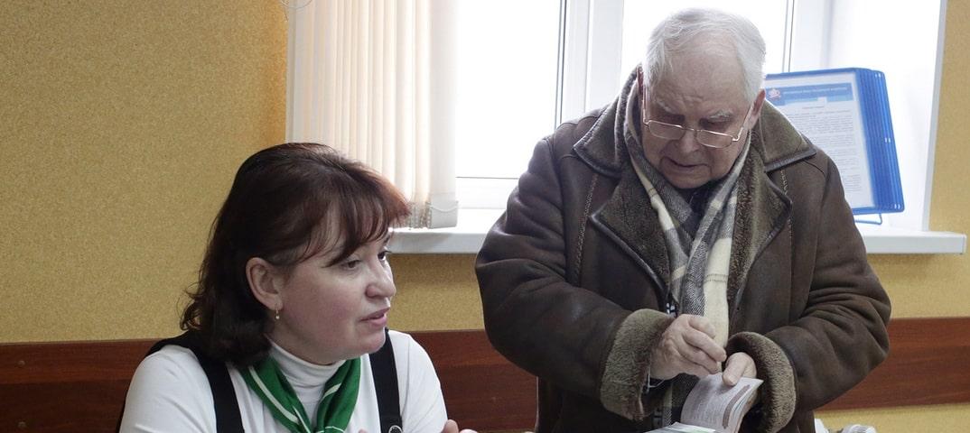 Какие вклады Сбербанка есть для пенсионеров в ноябре 2019 года