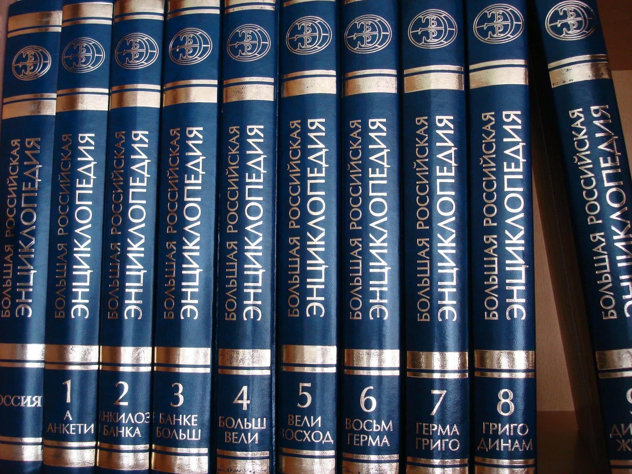 Заявление Путина о замене Википедии на Российскую энциклопедию: авторы Вики в недоумении