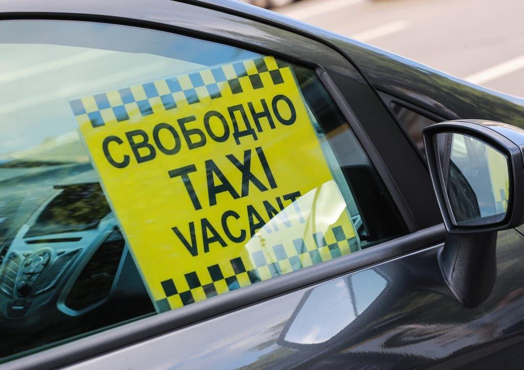 Какими способами таксисты обманывают пассажиров чаще всего в 2019 году