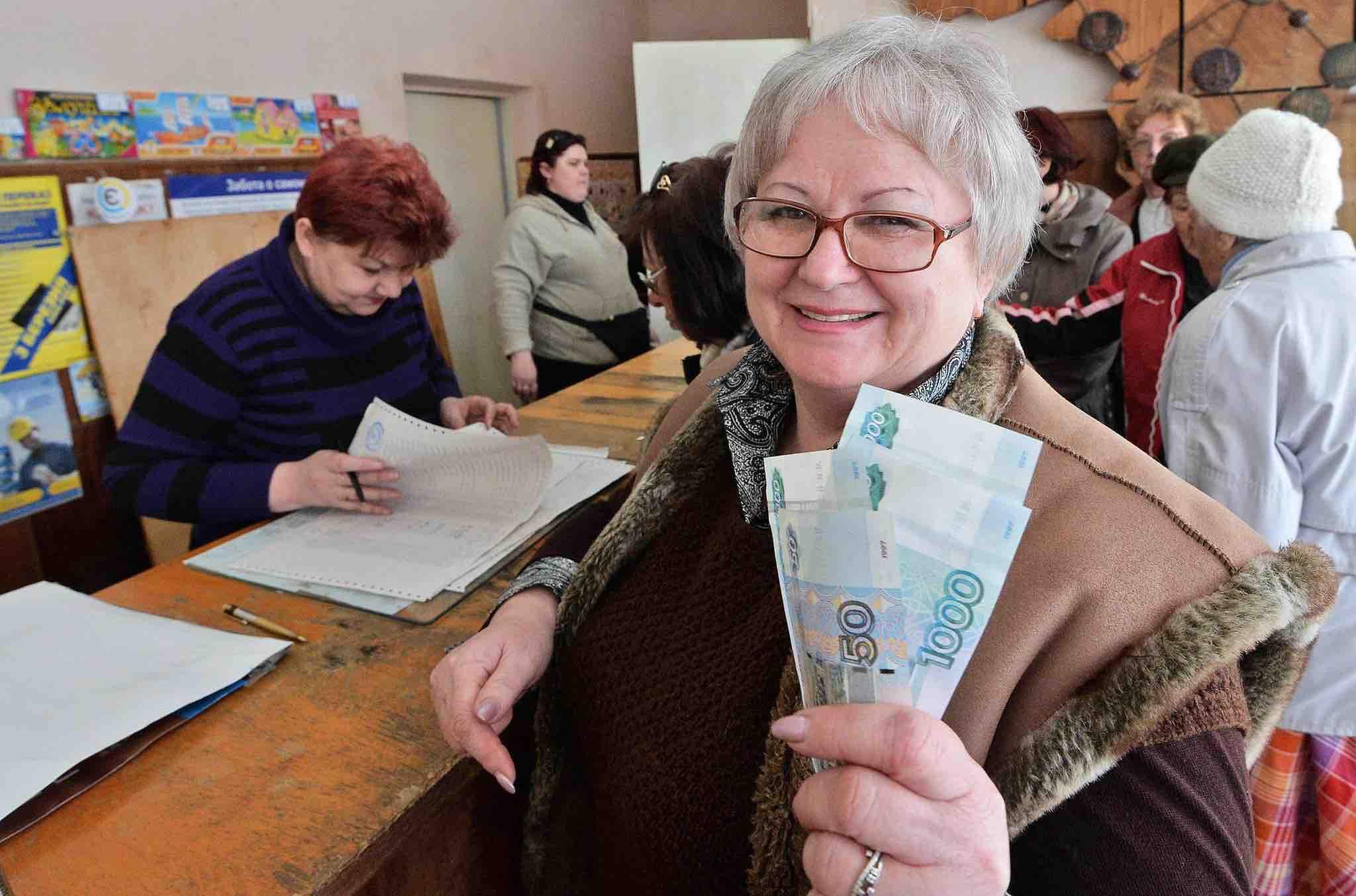 На сколько вырастут пенсии в ближайшие три года, с 2020 по 2022 год, официальная информация