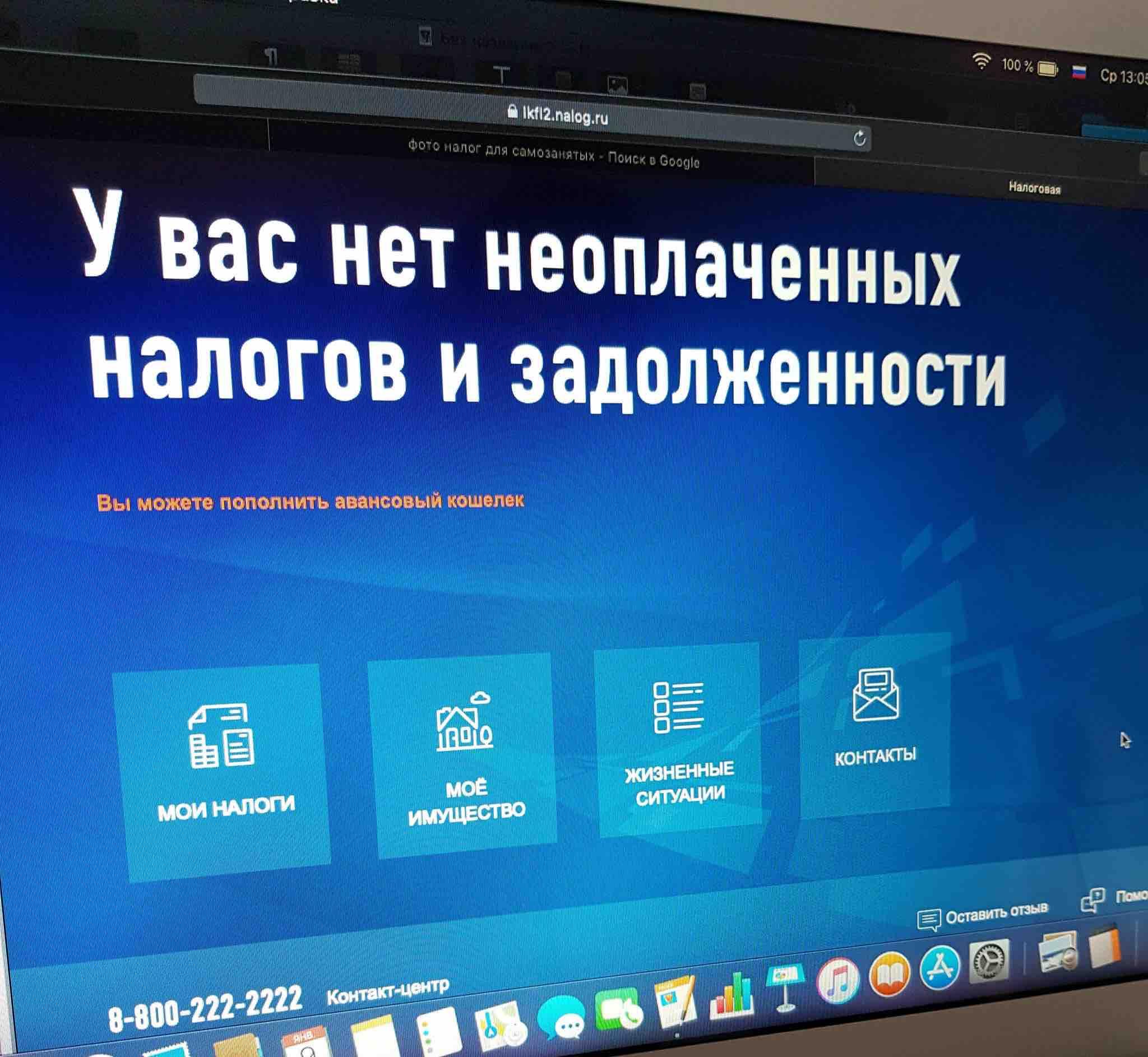 Какие новые налоги ждут россиян в 2020 году