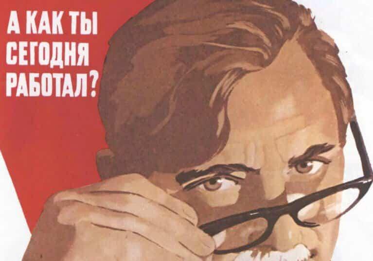 Приняли в России налог на неработающих граждан или нет?