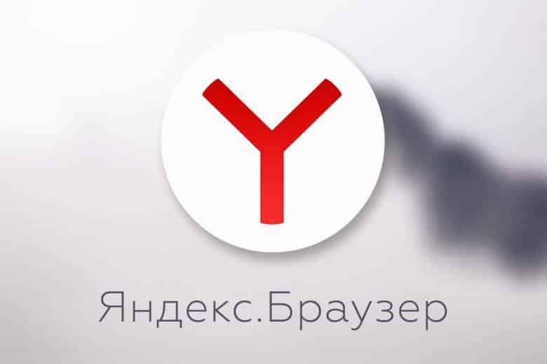 Запрет на продажу смартфонов без российский программ: когда вступит в силу
