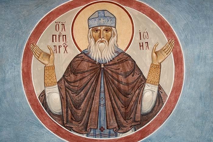 Какой церковный праздник сегодня 18 ноября 2019 чтят православные: День Ионы отмечают 18.11.2019