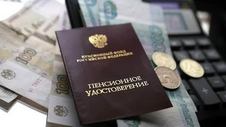 Новая соцдоплата к пенсии вводится в России