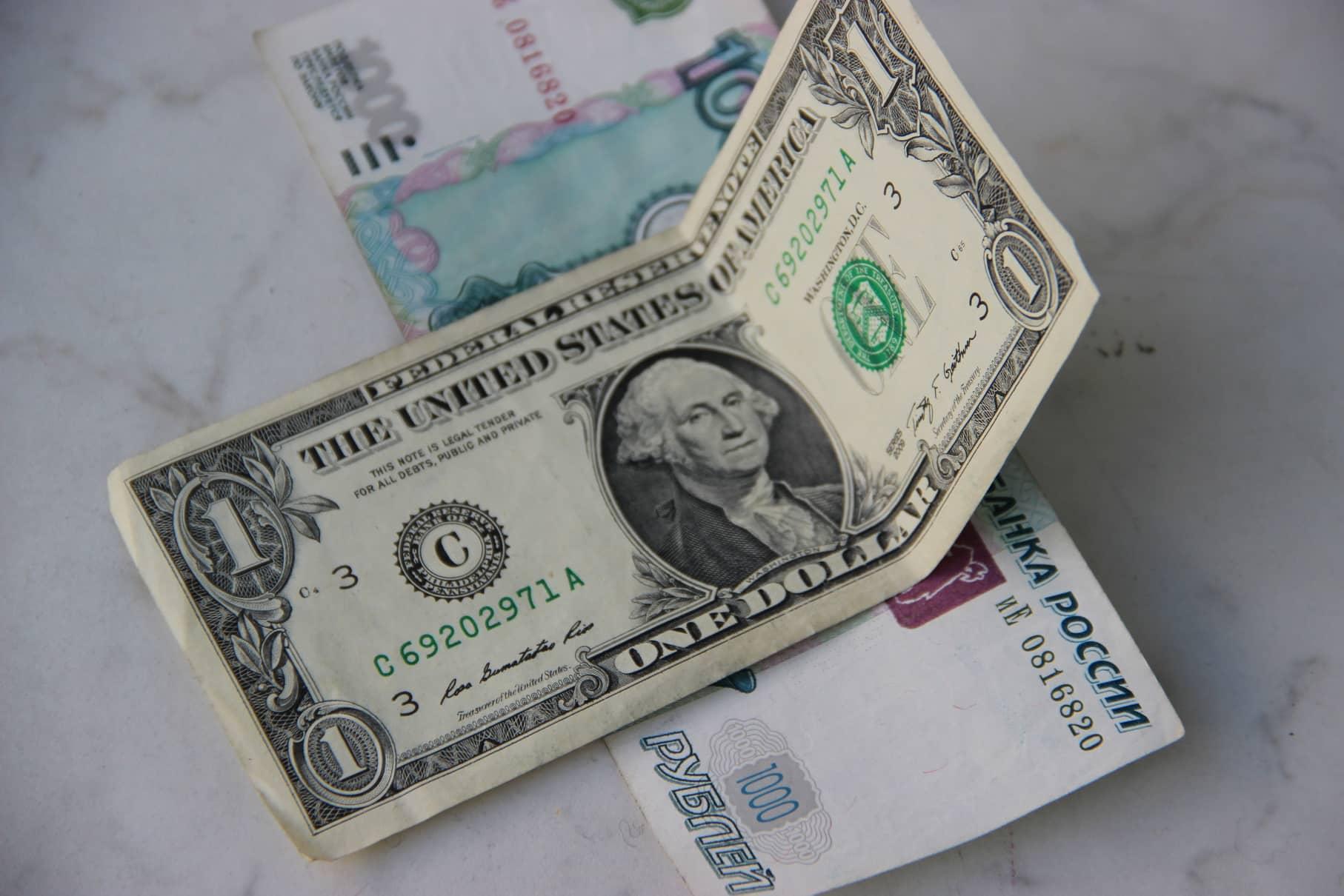 Что будет с курсом доллара в 2020 году: прогнозы экспертов и аналитиков