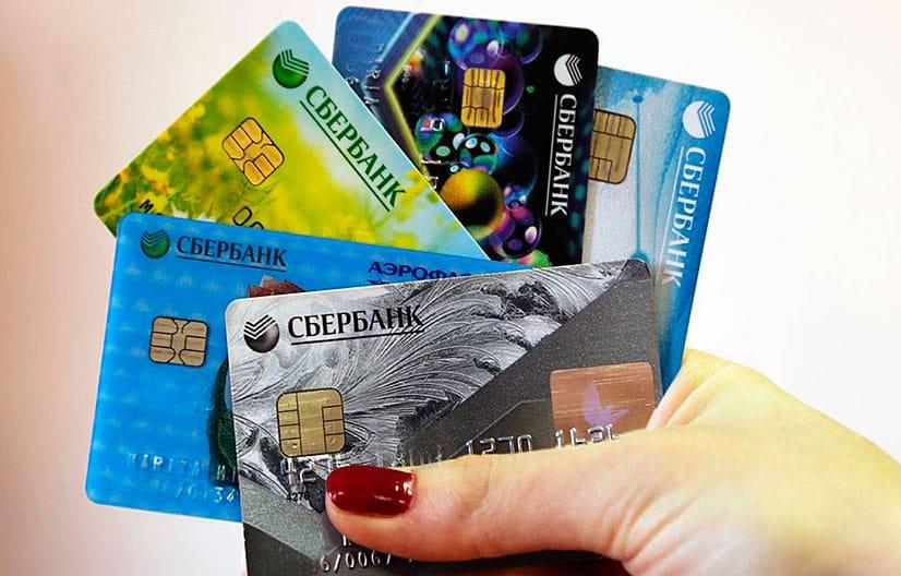 Во сколько лет можно оформить банковскую карту сбербанка ребёнку