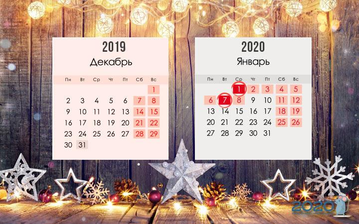 Январские каникулы у россиян в 2020 году