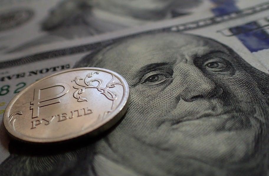 Предполагаемый курс доллара с 18 по 22 ноября 2019