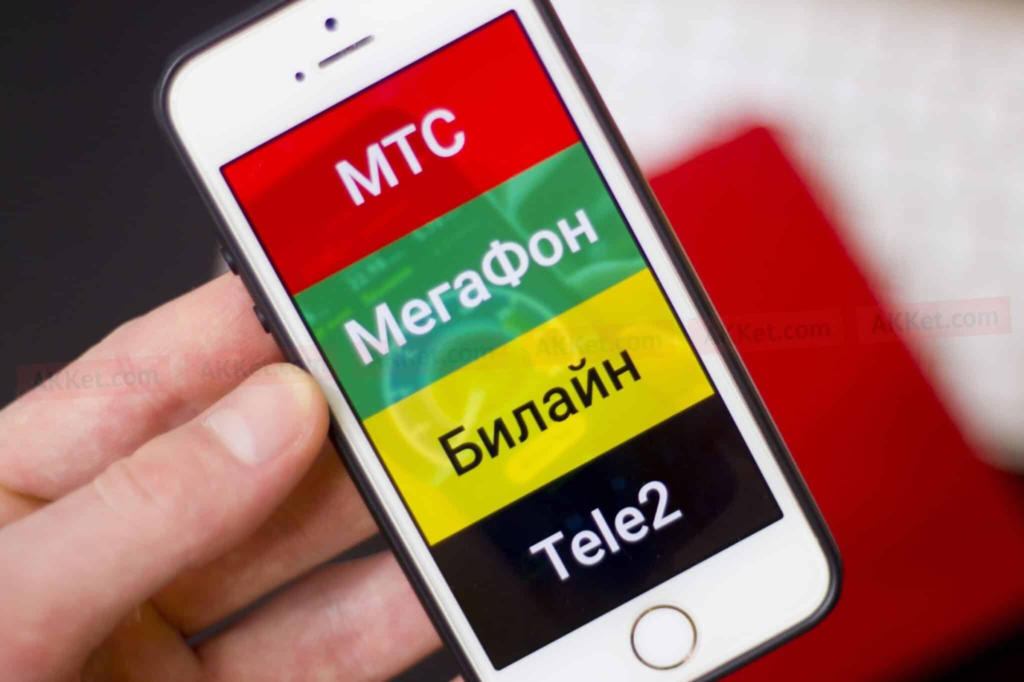Цены на мобильную связь растут: что нас ждёт в 2020 году?