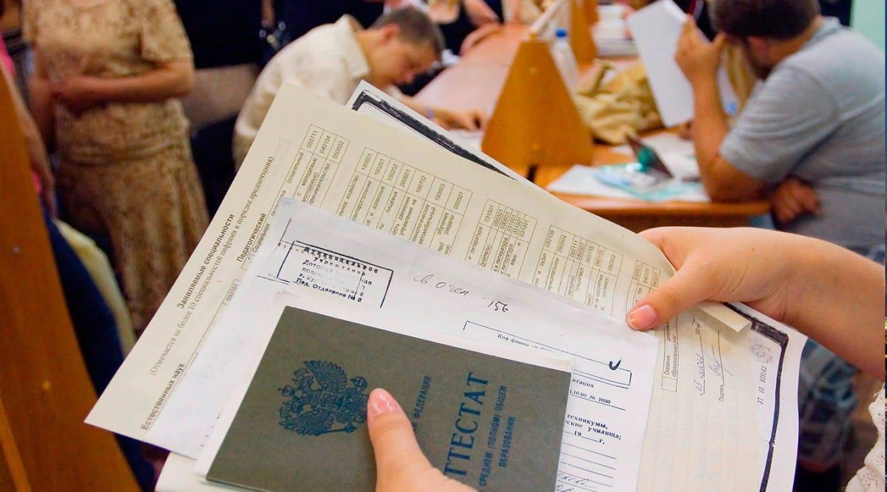 Изменения в правилах поступления в вуз в 2020-2021 учебном году