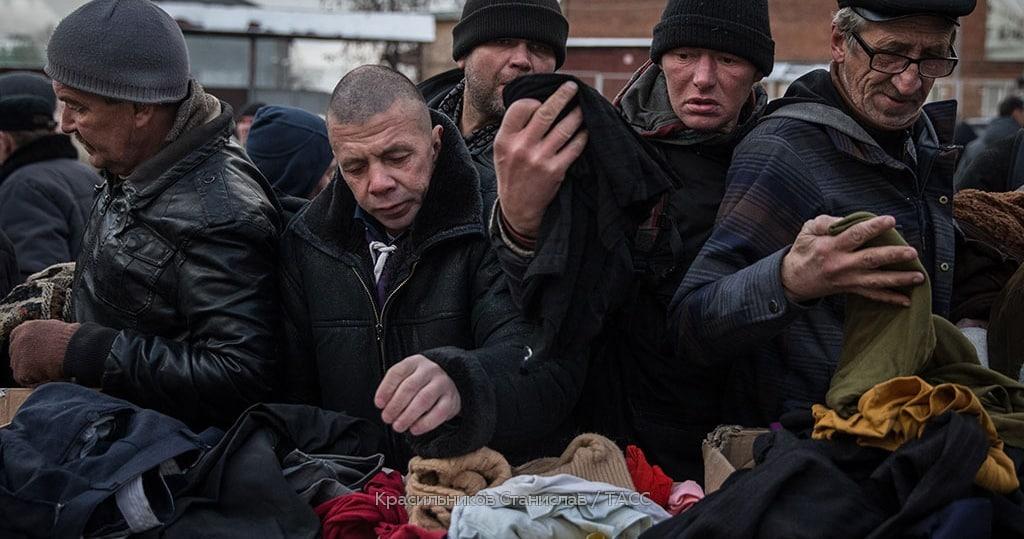 Уровень бедности в России нельзя снизить только с помощью социальных выплат