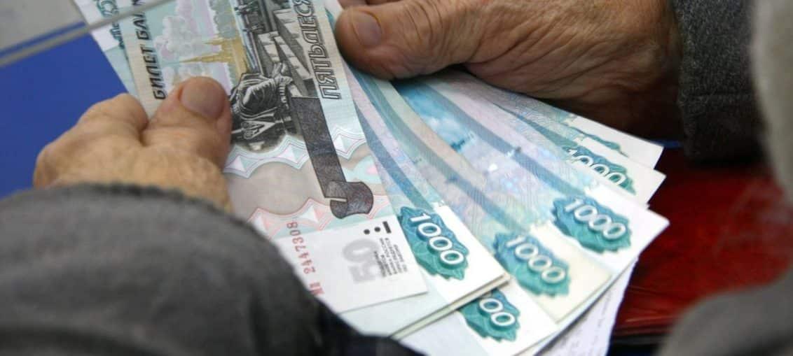 Какой будет в 2020 году минимальная пенсия в Москве