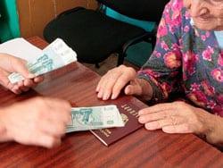 Можно ли пенсионерам рассчитывать на разовые выплаты 5000 рублей в 2020 году
