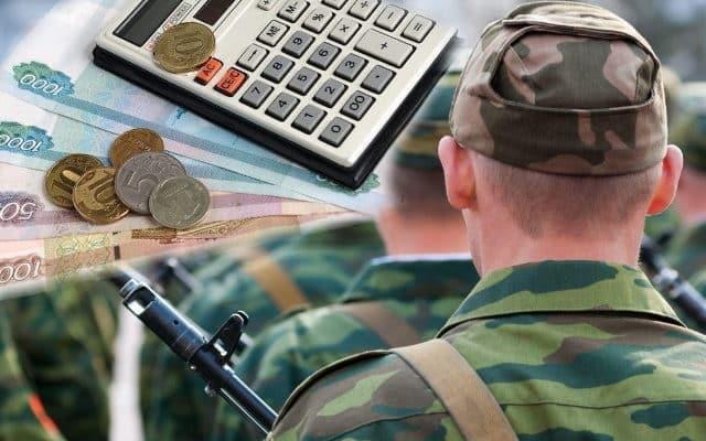 Военные пенсии с 1 января 2020: на сколько повысят