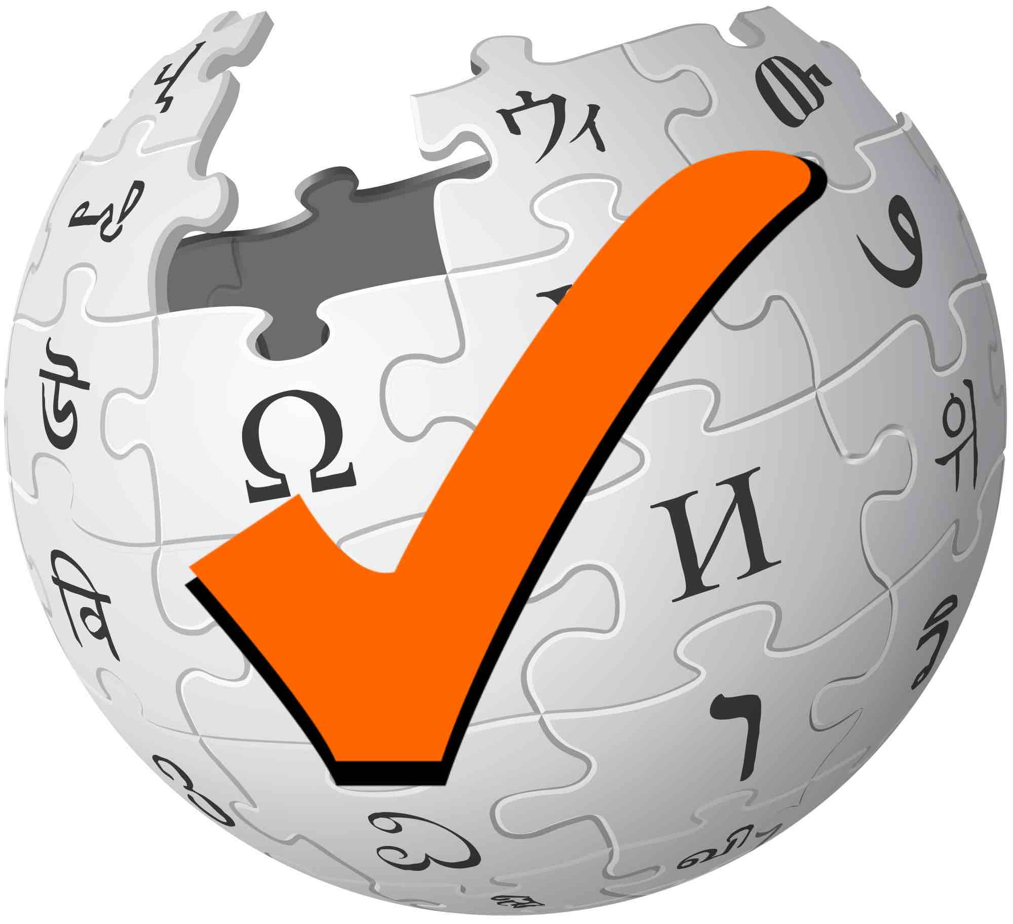 Будет ли запрещена Википедия в России 2019 году?
