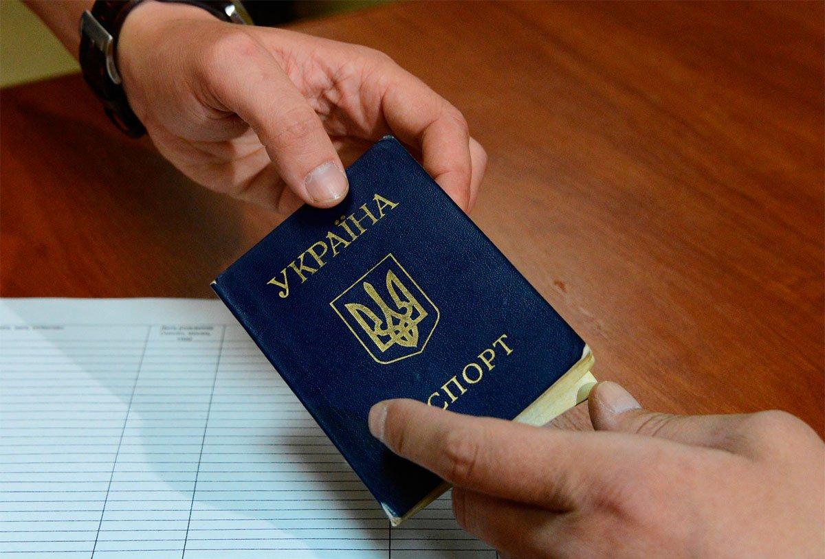 В чем выгода для крымчан иметь российское и украинское гражданство одновременно?