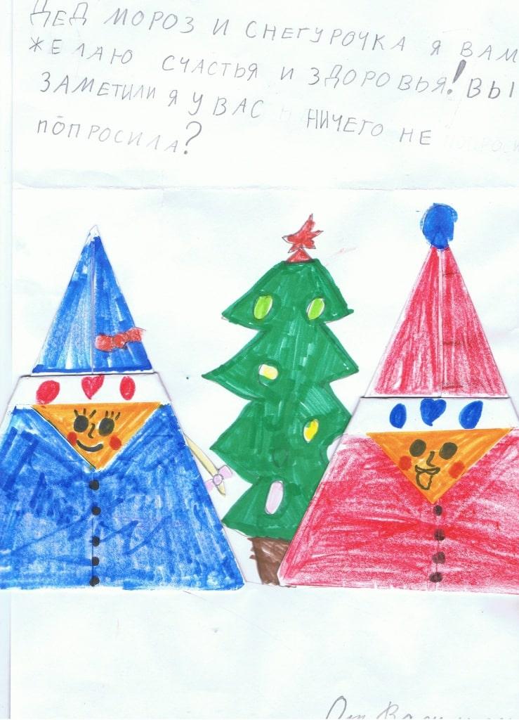На какой адрес писать письмо Деду Морозу в Великий Устюг