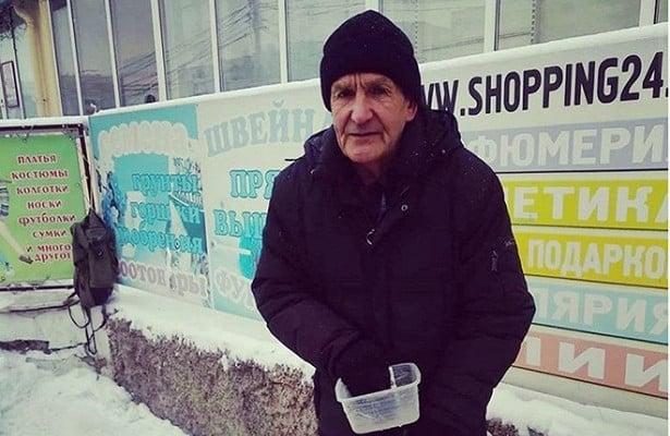 Миллион рублей собрали Красноярцы для пенсионера просившего милостыню