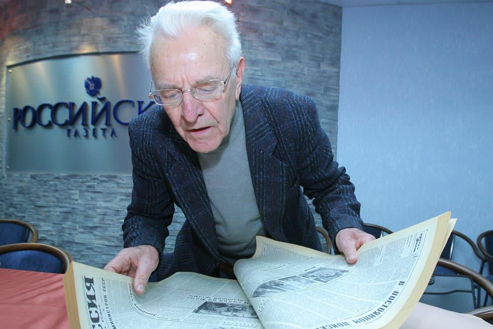 Умер Михаил Ненашев: известный советский журналистскончался в возрасте 90 лет