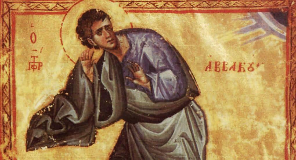 Какой церковный праздник сегодня 15 декабря 2020 чтят православные: День Аввакума 15.12.2020