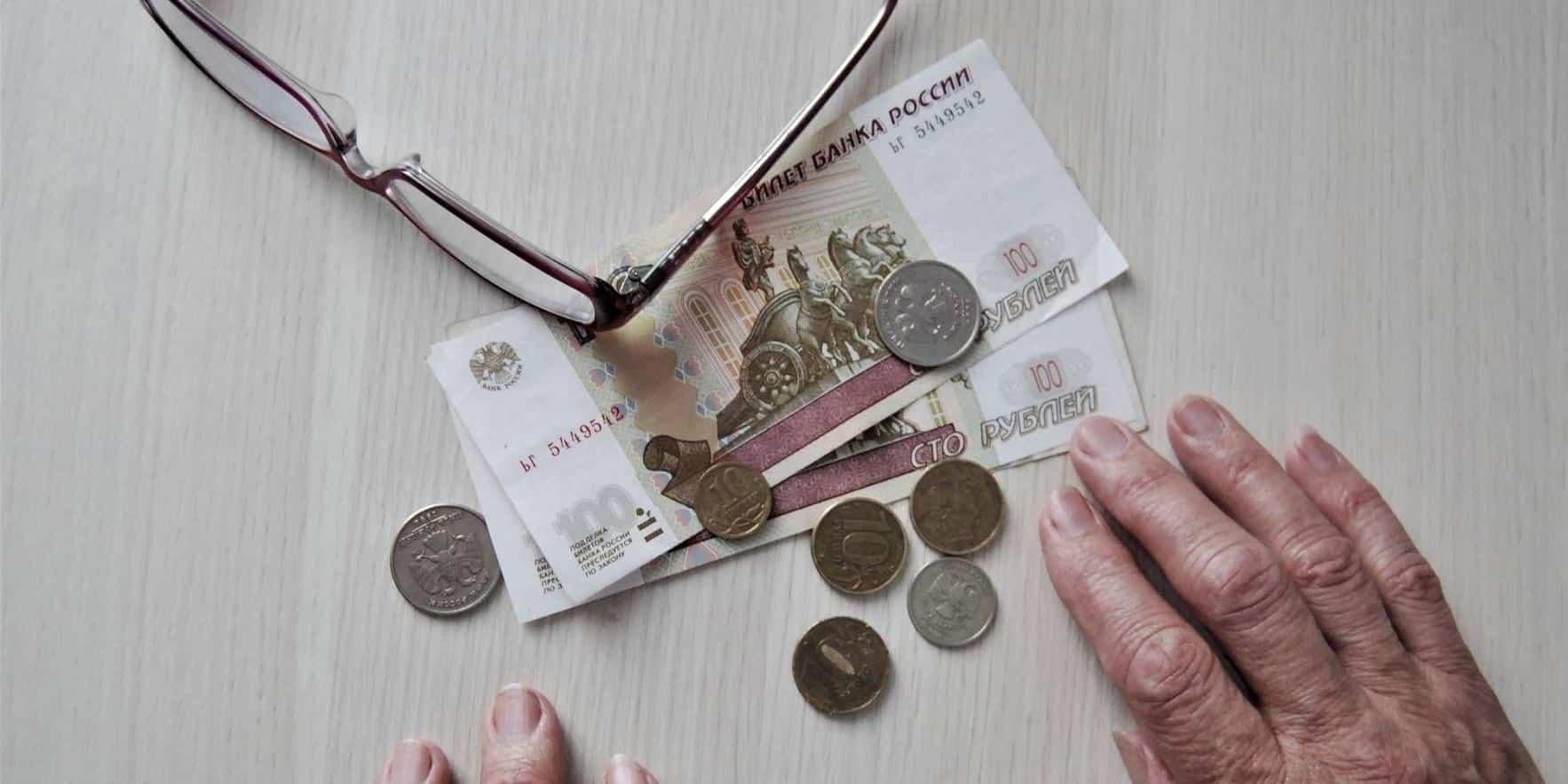 Изменения в накопительной части пенсии в 2020 году