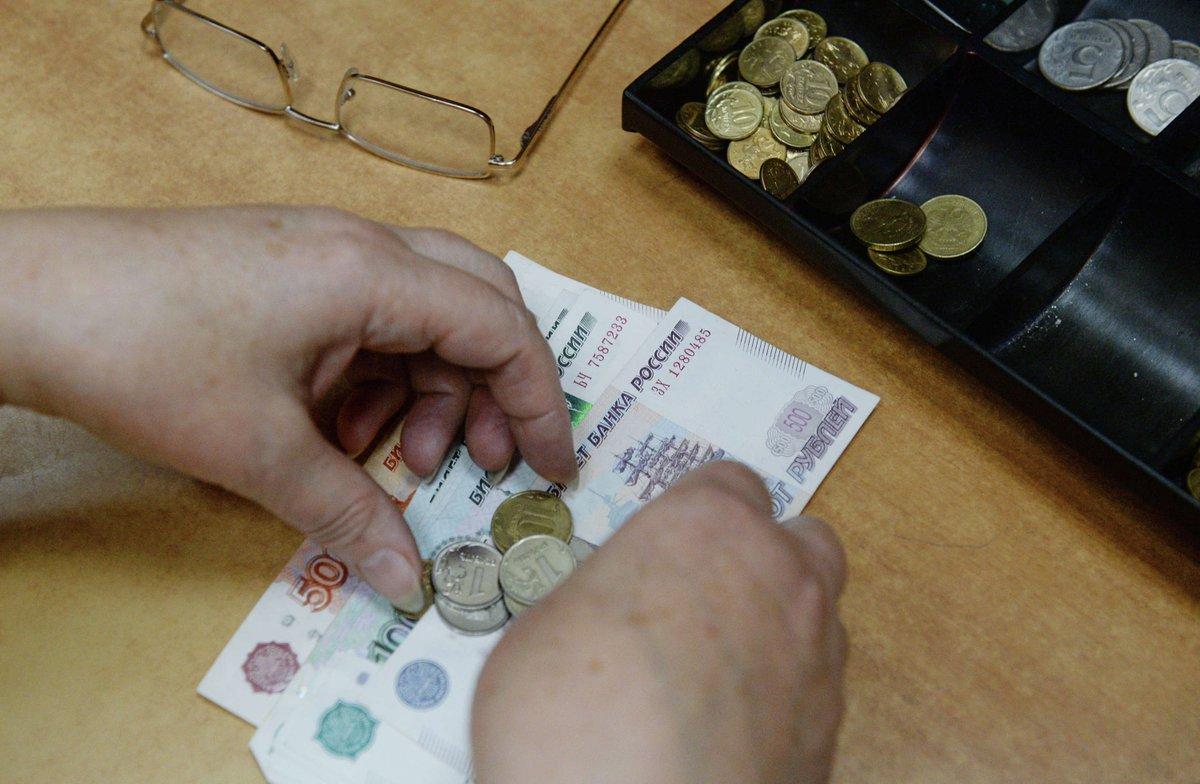 Какой будет прожиточный минимум пенсионера в 2020 году