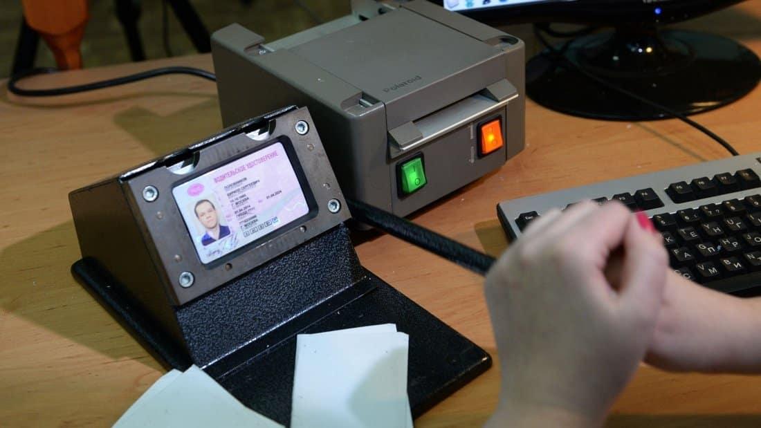 Электронные водительские права в России в 2020 году: как будут работать и когда введут