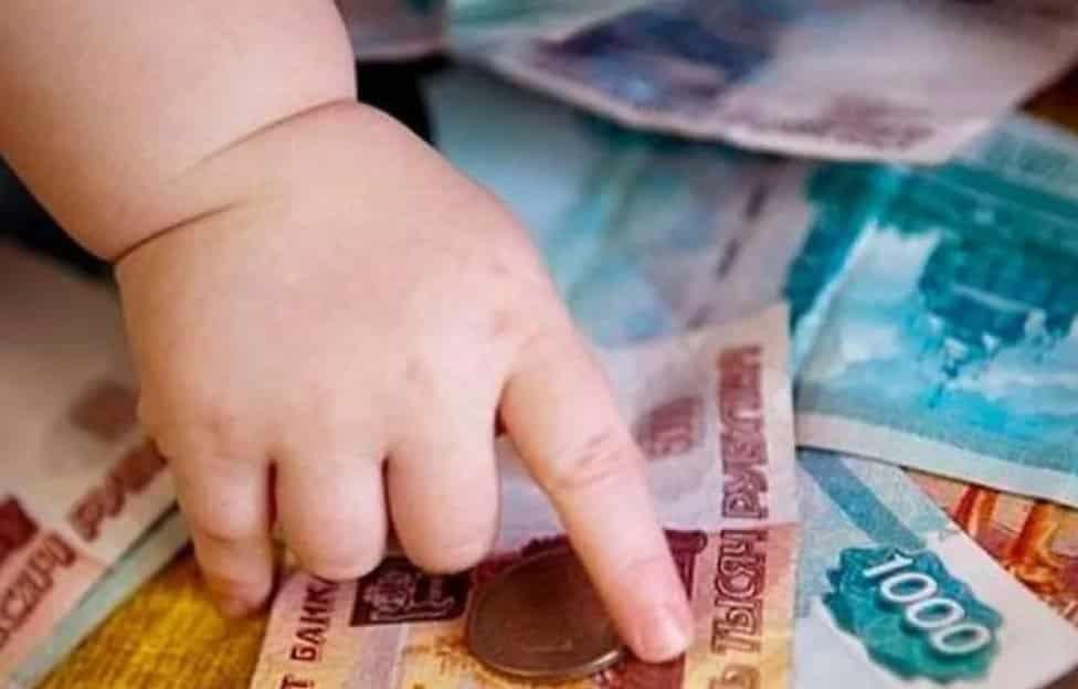 Поднимутся ли выплаты по алиментам: новый закон в 2020