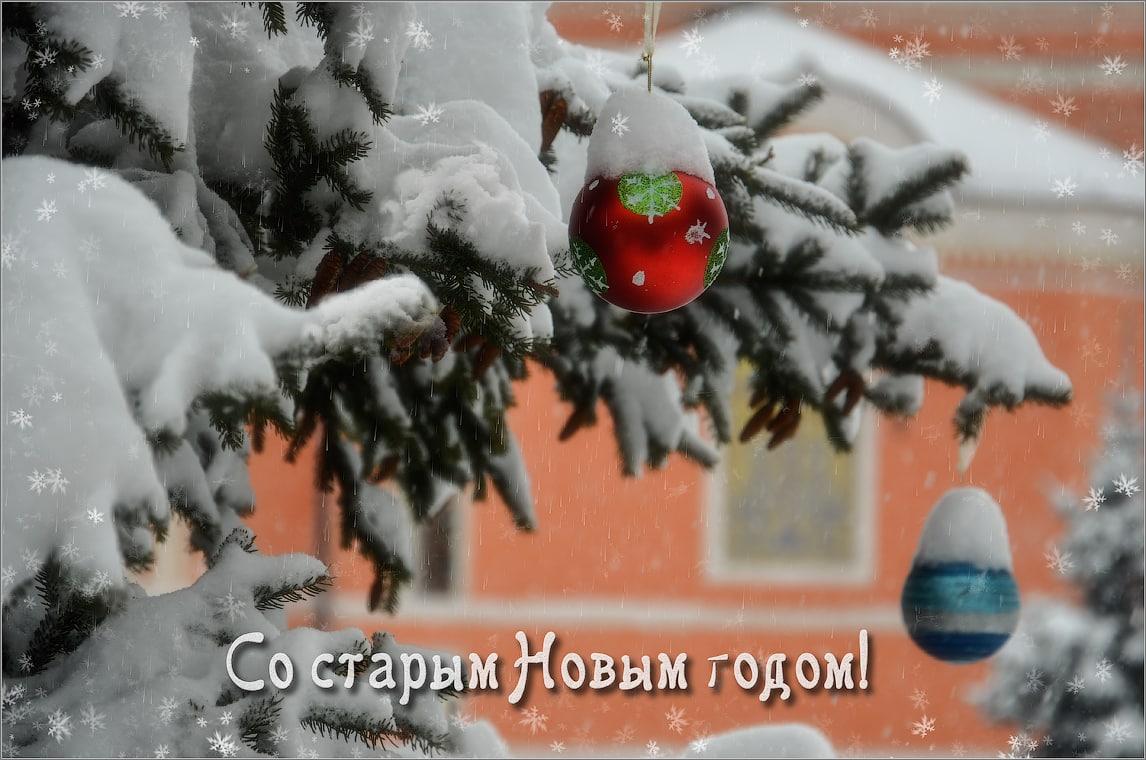 Откуда в России взялось два новогодних праздника - Новый и Старый?