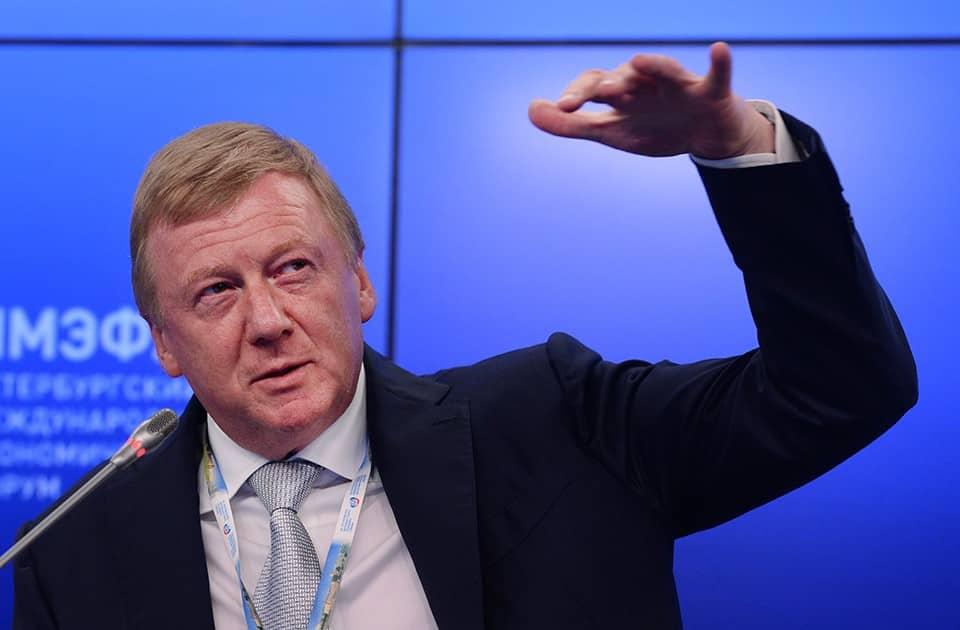 Чубайса подозревают в попытке украсть пенсии россиян